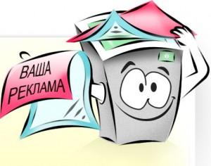 Реклама в «Нашай Талачыншчыне» и на сайте