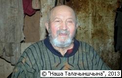 """""""СТАЛИ ПРОСТО ЗЕМЛЕЙ И ТРАВОЙ…"""""""