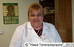СЕЛЬСКИЙ ФАП