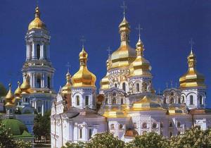 Посетите Киев