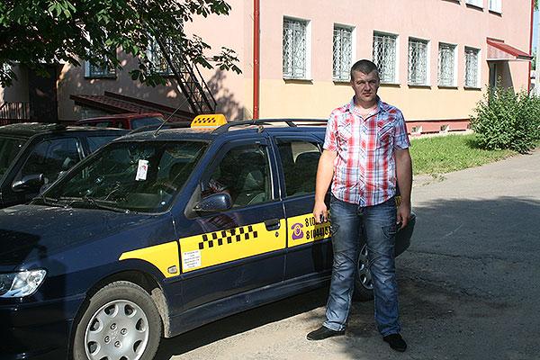 Такси нашего города