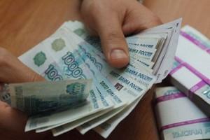 Международный день сбережений отмечается завтра