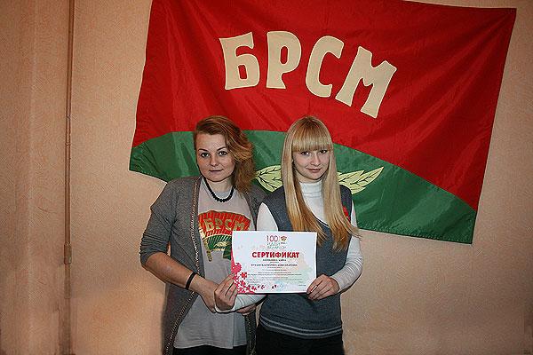 «100 идей для Беларуси»: в числе участников и Алина Акиньшина