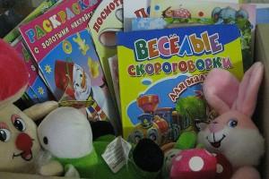 Подарки детям с непростой судьбой