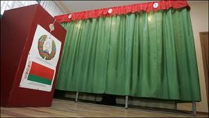 Образована районная избирательная комиссия