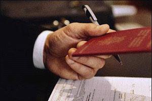 Районная избирательная комиссия: установлен порядок приема документов
