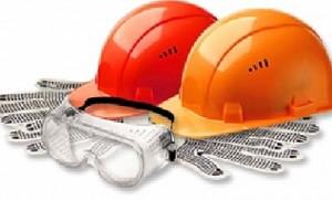 Охрана труда: окажут практическую помощь