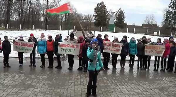 Флешмоб в честь белорусских олимпийцев состоялся в славенской школе (+видео)