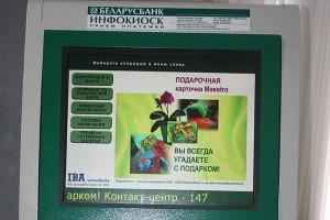Беларусбанк: очереди у касс уменьшились