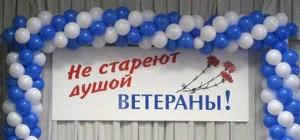 Областной смотр-конкурс ветеранских коллективов состоится в Коханово