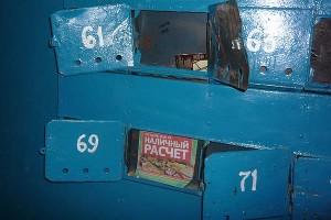Проблема: целых почтовых ящиков практически не осталось