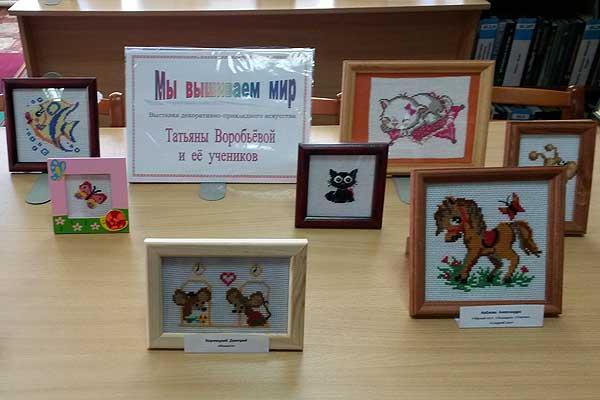 Выставка «Мы вышиваем мир» открыта в кохановской библиотеке