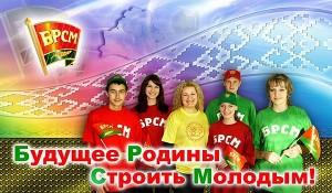 Молодежная организация: вместе дружно работать и весело отдыхать