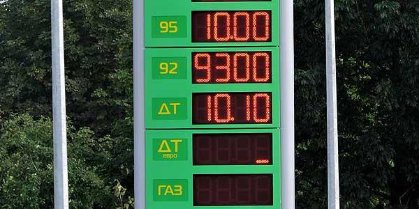 Рамонт адразу пасля рэканструкцыі, або Дзе абяцаны газ для аўтамабілістаў?