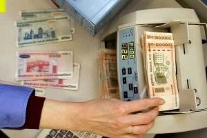 Расчеты с ФСЗН проведены вовремя, но остались непогашенные долги