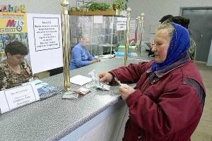 Изменены графики выплаты пенсий и пособий через банковские учреждения