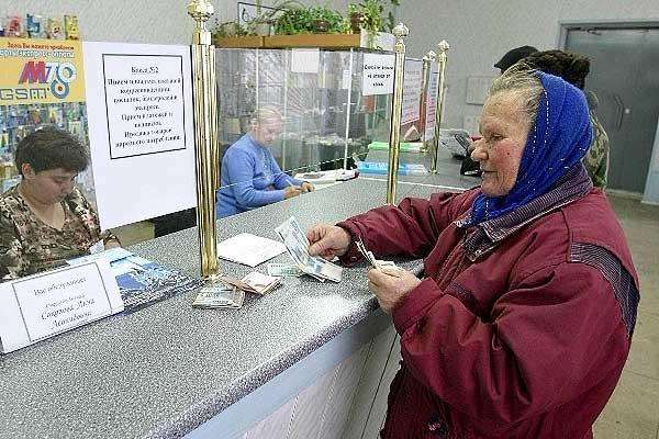 Маленький размер пенсии по инвалидности
