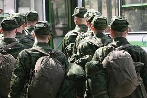 Войска ждут пополнение