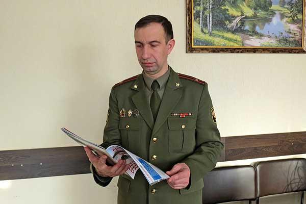 Армия белорусского народа