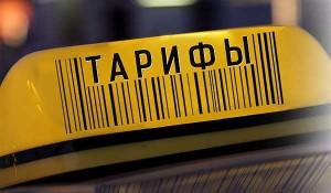 Шеф, два счетчика, или Есть ли совесть у таксистов?