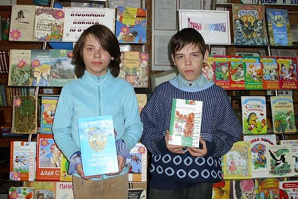 Насыщенно и интересно прошла неделя детской книги в кохановской библиотеке