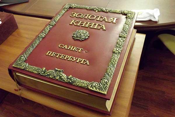 Народная инициатива: проходит сбор подписей о занесении Андрея Усова в Золотую Книгу Санкт-Петербурга