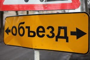Ремонтные работы в Толочине внесут корректировку в движение транспорта