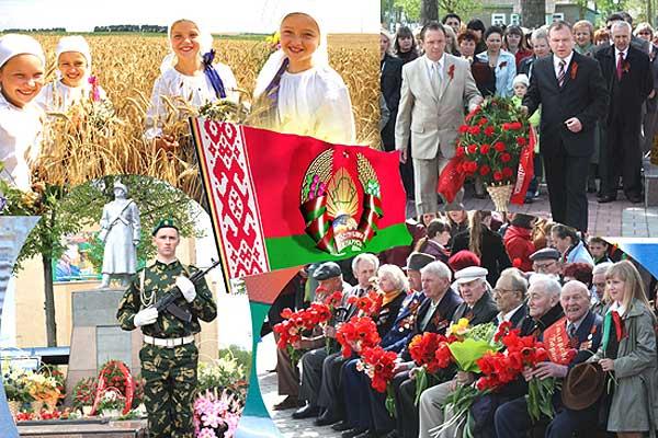 День Независимости: праздничные мероприятия в Толочине