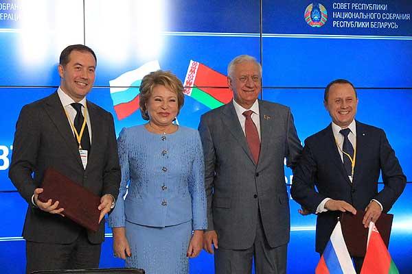 Тема недели: II Форум регионов Беларуси и России