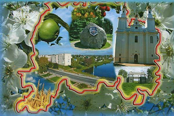 Новый красочный буклет о Толочинском районе