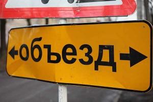 «Дожинки»: движение транспорта будет ограничено