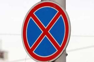 Недобросовестные водители в Толочине затрудняют работу экстренных и коммунальных служб