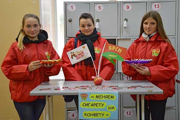 Активисты БРСМ взамен на сигарету предлагали конфету