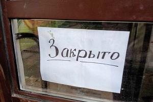 Жители поселка крахмального завода не довольны графиком работы местного магазина