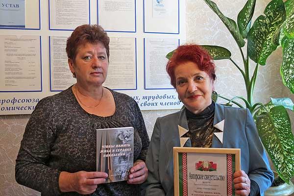 В новый сборник стихов о войне вошли и произведения педагога-ветерана из Коханово