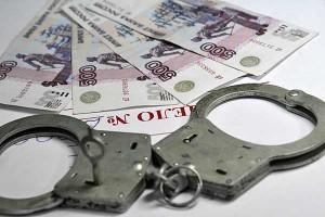 Ответственность неотвратима: в текущем году в районе выявлено 3 коррупционных преступления
