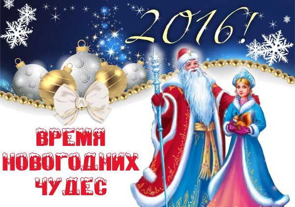 Что нас ждет на Новый год: программа праздничных мероприятий в Толочине