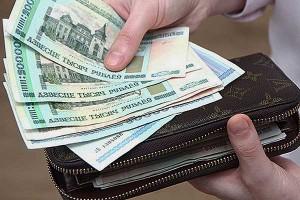 Заработная плата — лакмусовая бумажка работы каждого предприятия