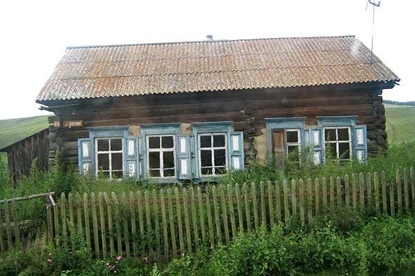 Устанавливаются собственники жилых домов