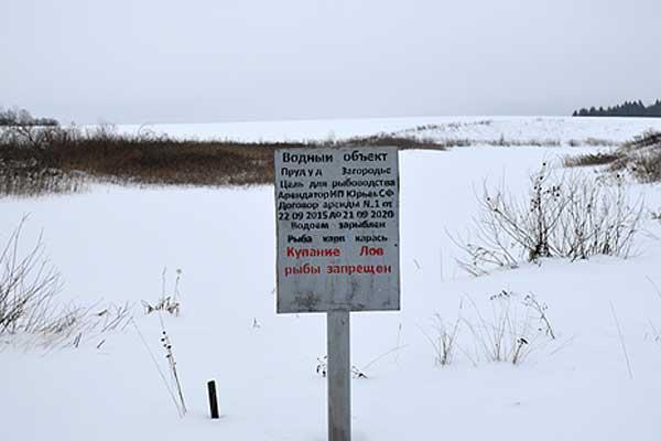 Быть или не быть месту отдыха на водном объекте в Загородье