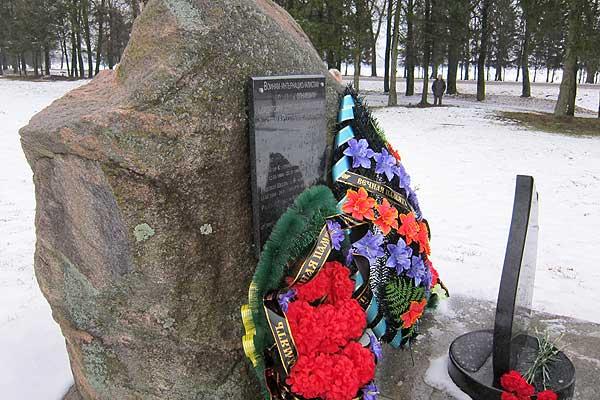 В Толочине почтят память воинов-интернационалистов