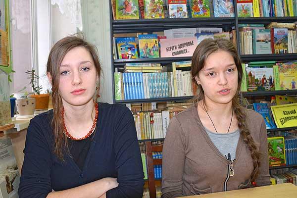 Любимый способ получения знаний толочинских 11-классниц — чтение