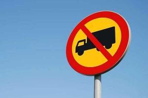 Введены временные ограничения при движении по дорогам района