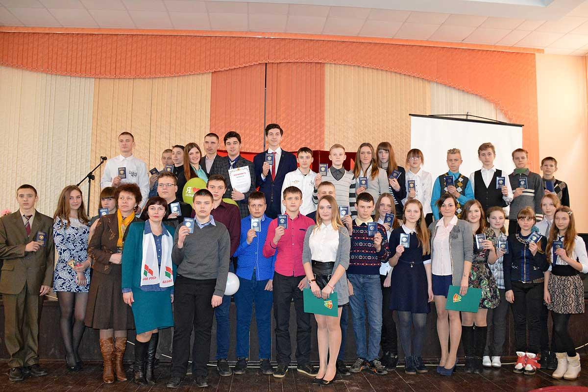 «Мы — граждане Беларуси»: паспорта в торжественной обстановке вручены тридцати толочинским школьникам