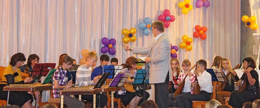 В Коханово даст концерт оркестр местной детской школы искусств