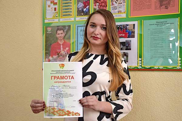 Марина Островская в числе лучших активистов БРСМ области