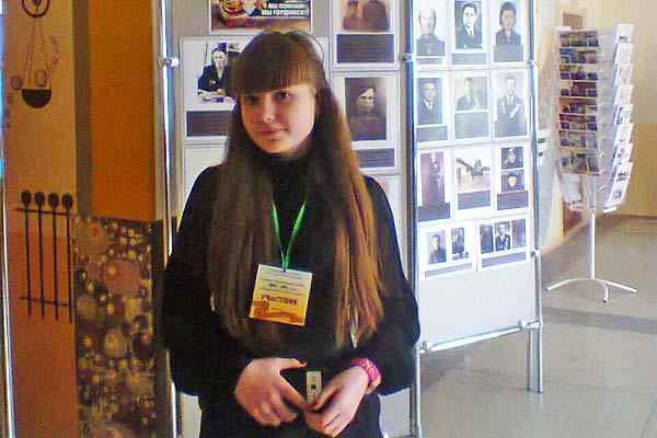 Исследовательская работа учащейся Заболотской СШ Александры Литвинко отмечена дипломом международной молодежной конференции