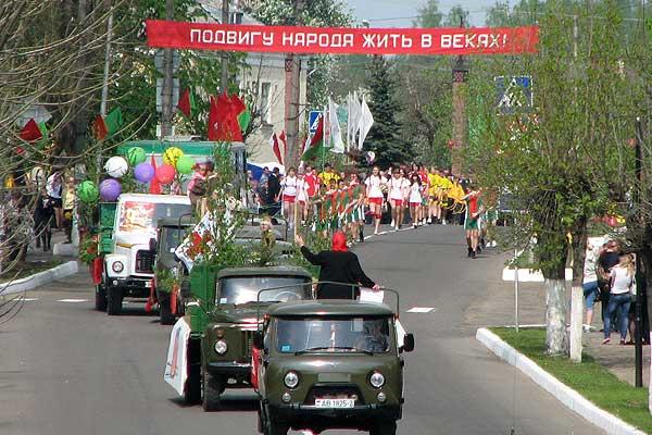 День Победы: праздничные мероприятия в Толочине стартуют с шествия и завершатся дискотекой
