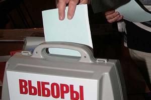 Окружная избирательная комиссия образована и приступила к работе