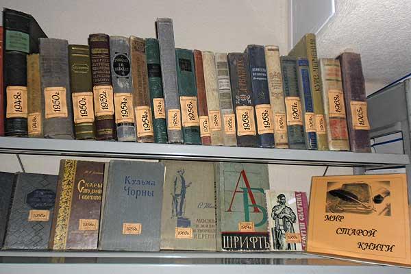 На выставке в толочинской библиотеке представлены книги первой половины XX века